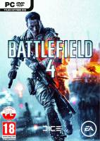 cover-battlefield-4 PC.jpg